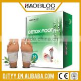 Health Korea Slim Foot Detox Patch
