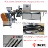 plastic pvc cable conduit production line                                                                         Quality Choice