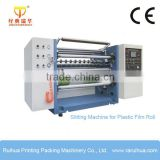 High Speed Roll to Roll Craft Paper Cutting Machine
