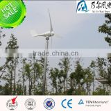 High quality 600w wind turbine for off grid system