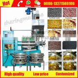CE ISO certificated grape seed oil press machine for the world