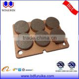Semi metal competive brake pad shim