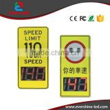 OEM Outdoor Led Speed Display Sign Solar Radar Detector led programmable sign display board