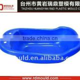 <b>plastic</b> <b>baby</b> <b>bath</b> tub mould