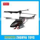 Wireless remote control rc helicopter 5 channel R/C shooting helicopter toys with Gyroscope