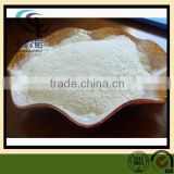 CMC Sodium Carboxymethyl Cellulose for Paper Making/carboximetilcelulose cmc for drilling fluid/cmc e466