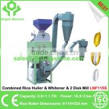 900~1100 kg/hour Mini Rice Mill Plant Combined Rice Husking & Rice Whitening Equipment