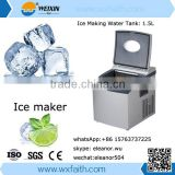 220V hot sell portable home mini ice making machine