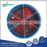 industrial cooling axial flow fan /company Professional manufacture fan