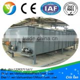 Used high quality Underground /Buried type integrated/Package sewage treatment equipment