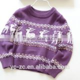 baby sweater boys wool coat kids make your own
