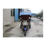 Professional Iron Rim 250CC Motor Tricycle Motorized Truck With 12L Fuel Tank