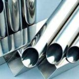 Stainless Steel Tube for Building Decoration