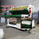 Expanding TC Automatic Mattress Packaging Machine Latex Mattress Compression Winding Machine Haimian Mattress Packaging Machine Winding Machines