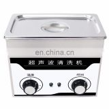 Ultrasonic Cleaner for cleaning diesel fuel pump and spare parts,fuel injector and nozzle