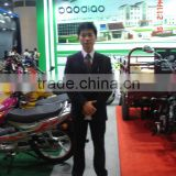 Jiangsu Baodiao Locomotive Co., Ltd.