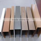 Discounted price wood finish aluminum box section aluminum profile for suspended ceiling