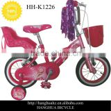 HH-K1226 Cartoon baby seat children bike with high quality