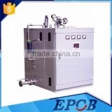 Small Steam Generator for Sale