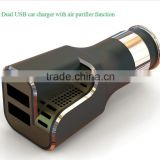 Dual car usb charger with air purifier function