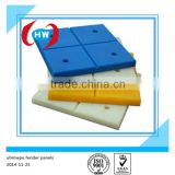 UHMWPE marine fender board/Marine rubber fender pad/Fender panel for bridge protection