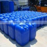 CAS No.7681-52-9/NaClO/Factory Price With High Quality Disinfectant Chemical Sodium Hypochlorite