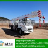 10 ton truck mounted new crane with 10ton capacity ISO9001 and good T-king or Kama chassis