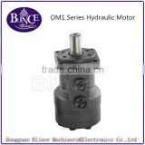 construction machinery digger motor OM1160rpm, low speed high torque hydrmotor pump, hydraulic oil cooler