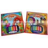 Eco-friendly children activity book printing with colorful plasticine