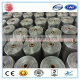 Machines imported from Japan with CE/IAF approved direct factory stainless steel wire mesh