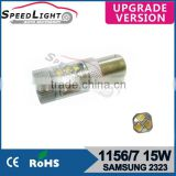 High Quality 1156/1157 SMD universal led tail light