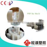 High Strength Nylon Rod MC/PA Rod Machine Equipment                                                                         Quality Choice