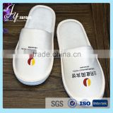 Hot sales hotel guest slipper disposable terry towel slipper