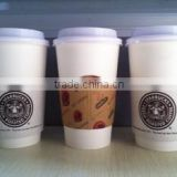 disposable paper cup with plastic lid for both hot cold hot drink disposable paper cup with lid