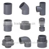 China supply pvc plastic pipe fittings / pvc tee elbow for sale