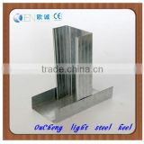 Drywall stud and track steel c profile used office partition wall
