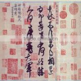 Chinese traditonal rice paper,printing on the rice paper, art paper digital printing, decorative printing paper