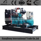 Specialized in manufacture the ISO14001 offered 400kva methane gas powered generator set
