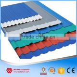 3 layer UPVC Plastic Corrugated Roofing Sheet                                                                         Quality Choice