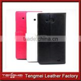 Flip Support Wallet Leather Cover Case For Huawei Ascend Y540