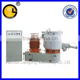 high speed industrial paint mixing machine/high speed mixer/plastic mixer