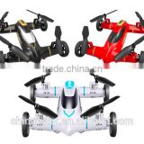 New Arrival 2016 Hot sale drone 2.4G 6 Axis Drone Syma x9 Flying Car factory price RC drone