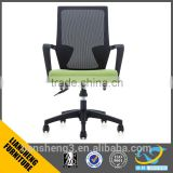 2016 green and black color mesh chair popular design middle back chair for office chair project with wings
