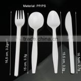 disposable cutlery, 24 cutlery set, free samples available