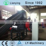 plastic bottle crushing machine/ pet bottle crushing machine/ waste plastic crushing and washing machine