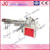 JC-350X Automatic couverture chocolate packing machine