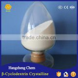 Sell high purity Food grade Beta-Cyclodextrin raw material cyclodex pharmaceutical Beta Cyclodextrine