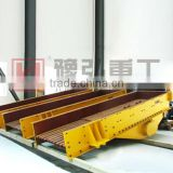 Hot Sale Coal Vibrating Feeder with High Efficiency