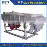 Easy to operate iron ore vibrating screen for sale
