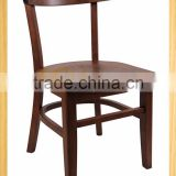 wholesale restaurant solid wood seat dining restaurant coffee chair